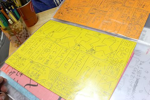 健太郎くんの壁新聞。