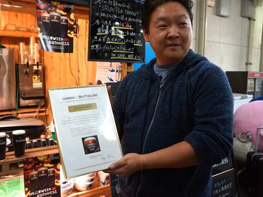 小林さんはギネス社認定のギネスマスターであり、このBeer Pub Station と本店両方ともギネス社認定のペストパブ、というすごいクオリティなのだ。