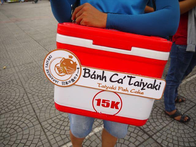 日本の魚のケーキ、と書いてある。