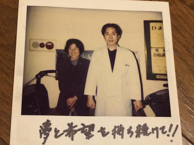 辞める際に生徒のお母さんと撮ったポラロイド