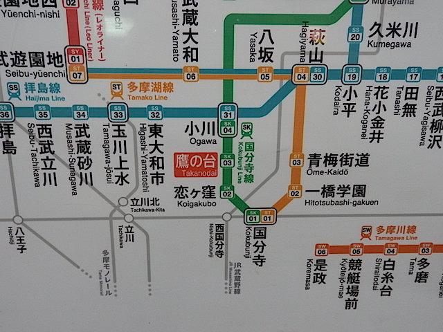 ここまで来ると埼玉にも近い