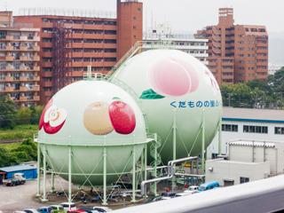 ガスタンクの写真を整理していたら、福島駅そばのこんなものが。まさにフルーツモチーフ。無意識にこれに連想させられていたのかもしれない。