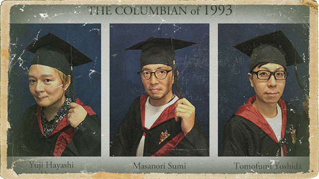 アメリカの大学を卒業した風