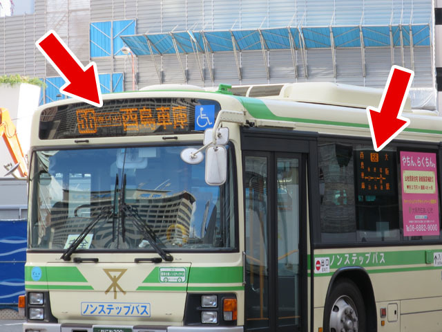 バスにも多くのLEDマトリクスが付いている