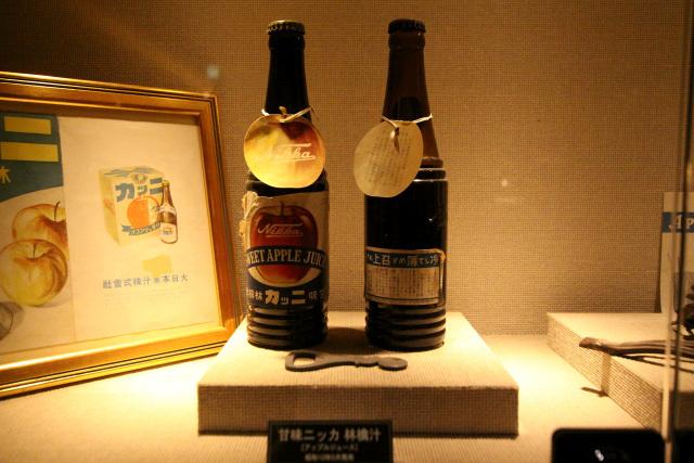 大日本果汁株式会社時代のリンゴジュース