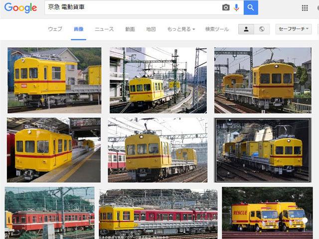 電動貨車(Google検索結果より)