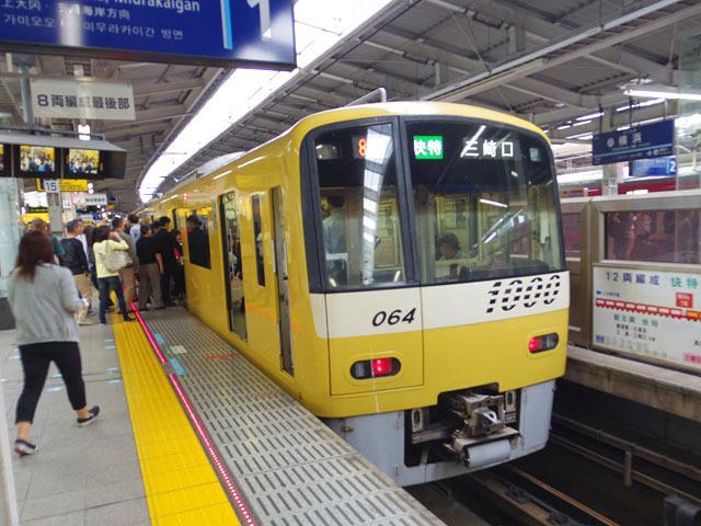 京急の黄色い電車が目の前に!