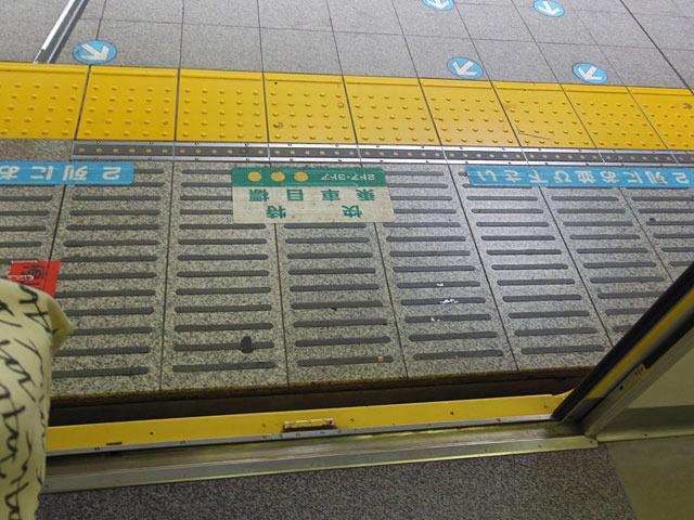 黄色い電車に乗車する