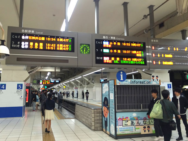 西武鉄道 池袋駅