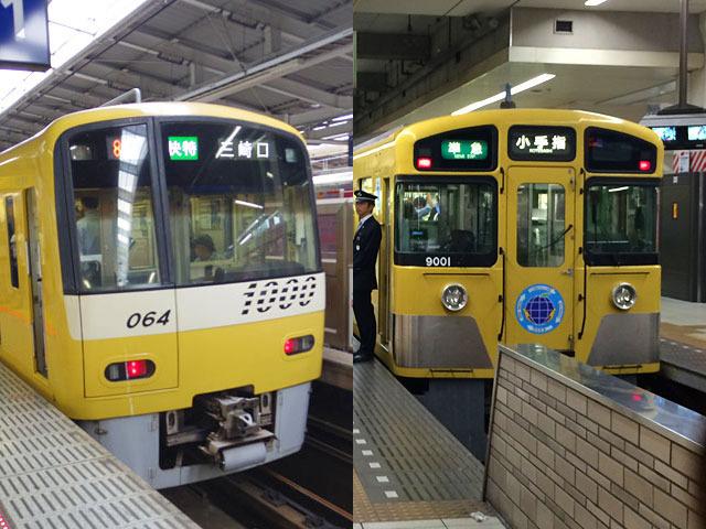 夢の黄色い電車コラボ