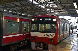 昭和7年当時からあった京急(当時は京浜電気鉄道)に乗って行く