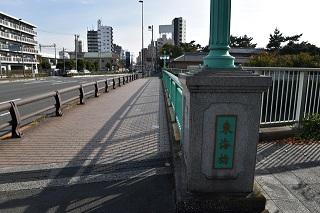 当時の地図にも記されている東海橋
