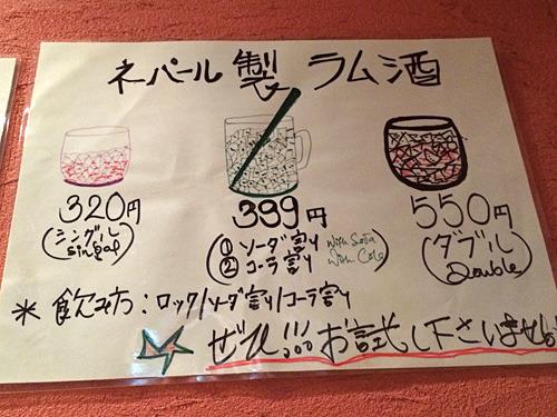 癖のある英語の書き方と、その流れを汲む右下の筆記体っぽい日本語が素晴らしい。