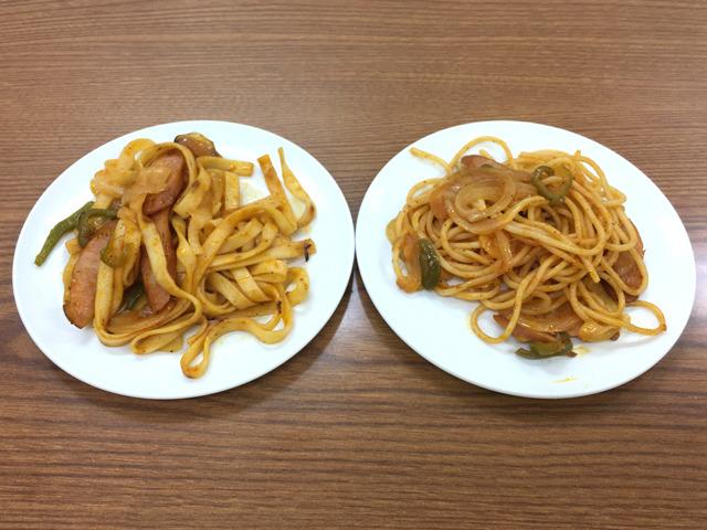 スパゲティナポリタン。左側が沖縄そば。平麺パスタに見えなくない……?