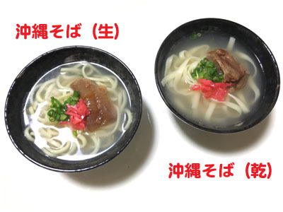 乾麺にしぼって実験をすすめてみたのだけど、生麺だったらもっと違う結果になっていたんじゃないかなともおもう。