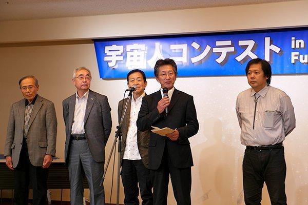 さらに福島市議会議員や商工会長など、そうそうたる面々