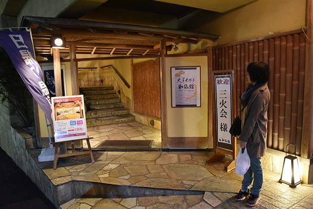 大月ホテル和風館。1800円。見るからに高そうな宿だ。
