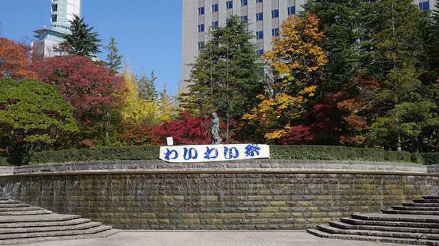 公園ではわいわい祭が開催されていた。仙台は彫刻の街だそうだ