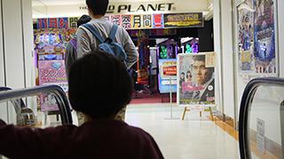 牛たんの旅、子供は退屈してゲームセンターに行ってみたいといいだした。仙台まできてゲーセンか…