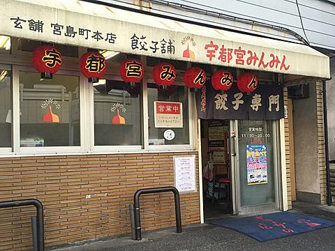 これまた有名店。玄関ドアまで行きかけた。