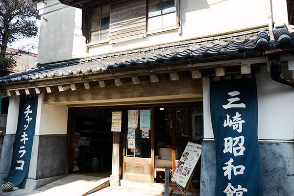 米屋とお茶屋さんをしておられたというお宅。9年前までは住居として使われていたとのこと