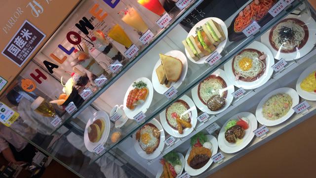 名古屋到着! 地下街の喫茶店がさすがの魅力だがいまは急がねば
