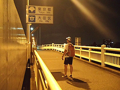 東京まで戻ってきた。