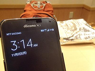 日が変わり11月2日3時14分。直走マグロ無事到着。