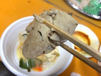 煮込まれたオオカミウオの肝。肝にしてはさっぱりしていて、柔らかい鶏レバーのよう。