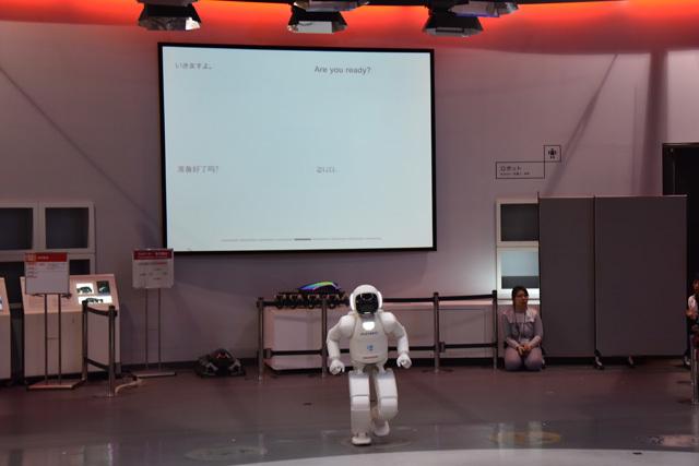 走った! ASIMOが走った!