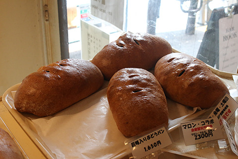 これが『巨峰入りぶどうパン』1650円。