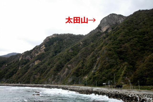 そこから望むは――海岸からストーンとそびえる太田山の雄姿