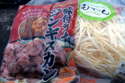 余談だが、北海道滞在中はセイコーマートというコンビニのジンギスカンばかり食べていた