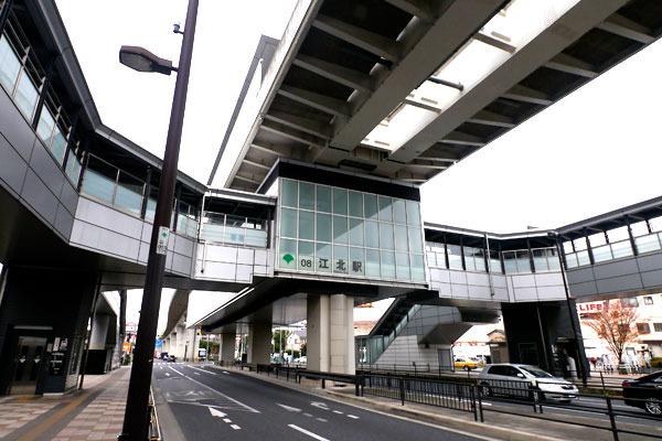 江北駅。おおう、カッコイイ!
