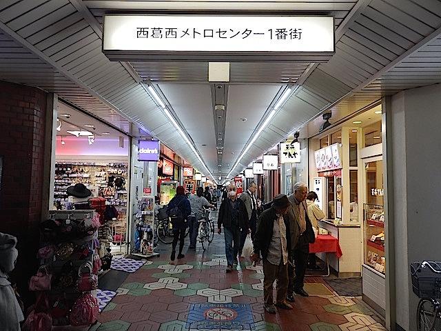 線路下のショッピングモール
