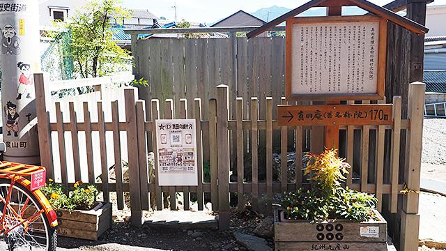 そこから少し移動し真田古墳にも寄った。「真田」と名前についているが無関係。