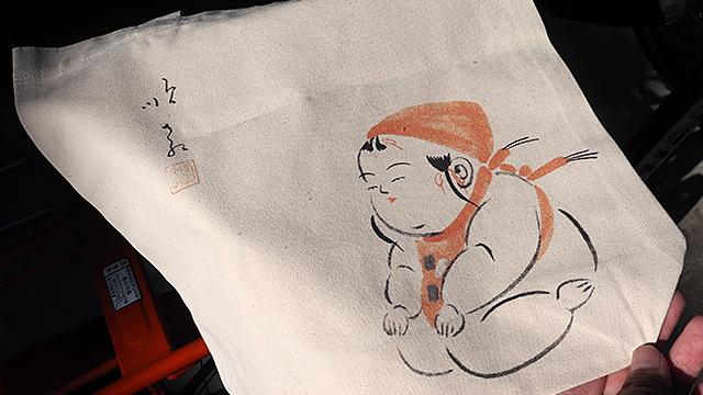 中でも特にほのぼのする絵の袋をおみやげに買った。かわいい。