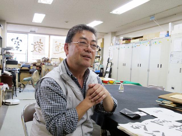 話を伺った、フォントの制作者である書家・青柳衡山先生