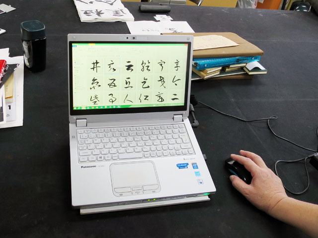 パソコンの中には、フォントになる前の大量の文字画像が