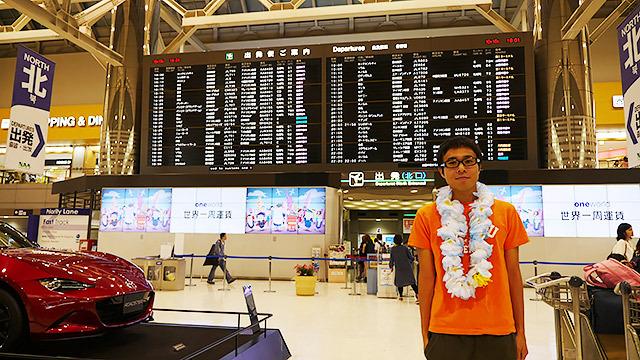 成田空港でも、