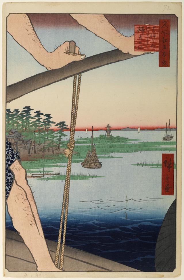こちらも広重の「名所江戸百景」から「はねたのわたし辧天の社」。ここが好きだったのかな、広重。左に見える鳥居と社が弁財天とのこと。