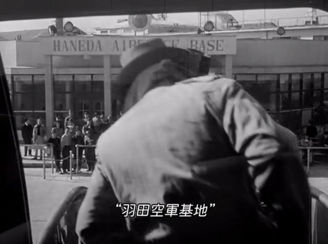 ジョーが降り立ったのは穴守稲荷神社と弁天さまが退去させられた羽田空軍基地。
