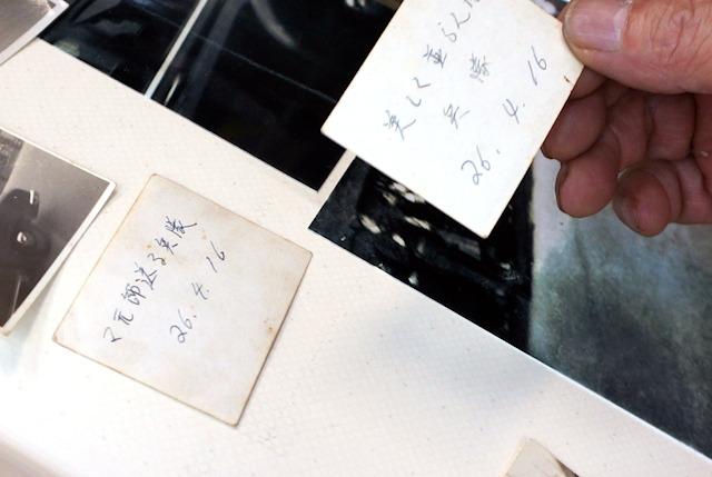 「マ元帥送る兵隊 昭和26年4月16日」とある!