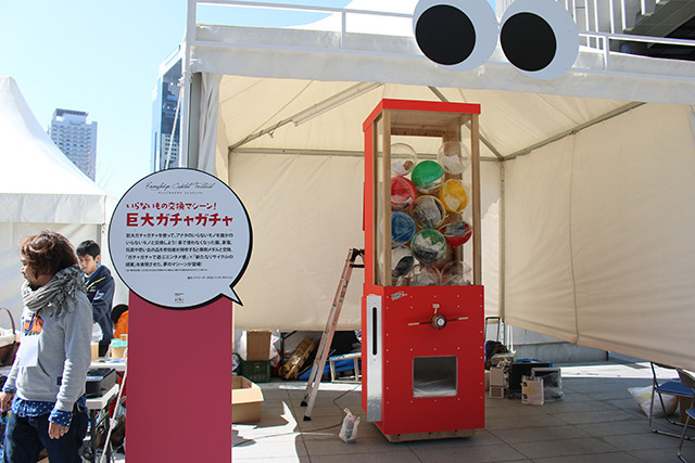 いらないものガチャ、ついに東京開催!(前回の写真です)