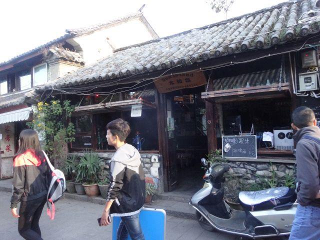 これが太陽島カフェ。英語名は変わったが、昔と変わらぬ店構え