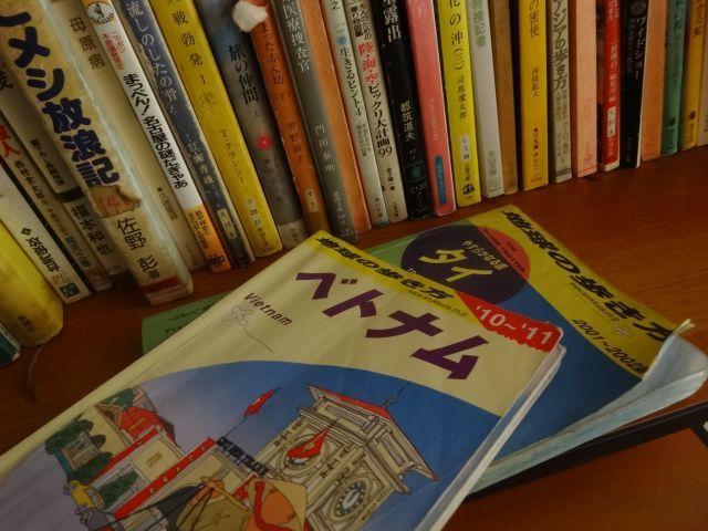 新しめの本も発見!(5年前)タイやベトナムを旅した後に大理に来たのだろうか