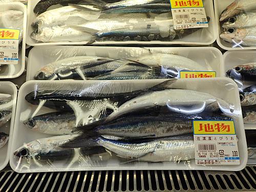 なんと6匹で100円!トビウオに限らず佐渡は魚が安くて新鮮なのよ。