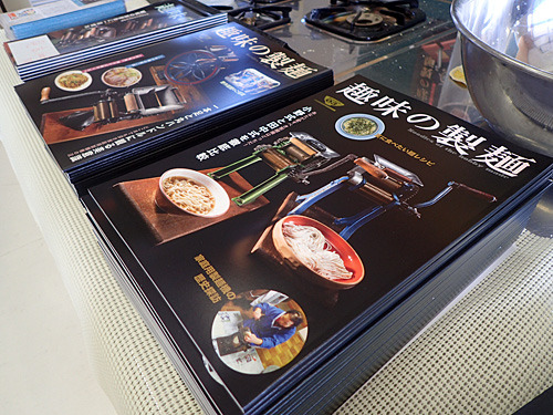 ハローブックスは本のイベント。この「趣味の製麺」という同人誌がここに至るきっかけとなった。気になる方はこちらをチェック!(宣伝)