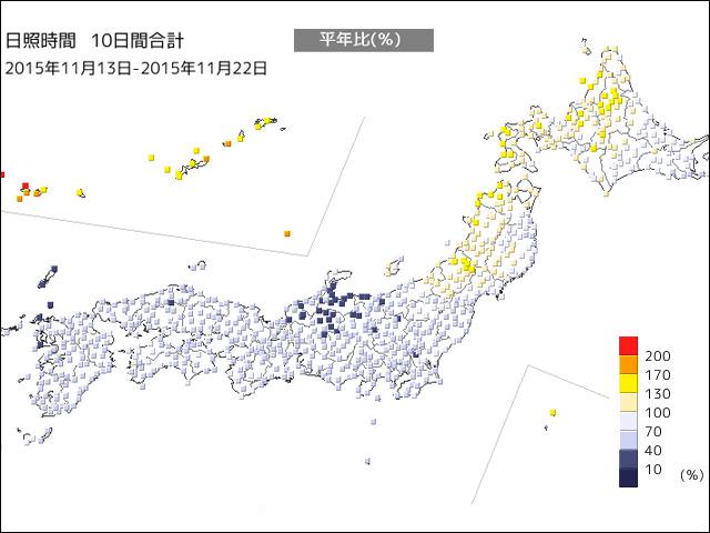 秋晴れ・小春日和は逃亡中。ここ10日間の日照時間はグレーだらけ、ぜんぜん晴れてない。(気象庁HPより)