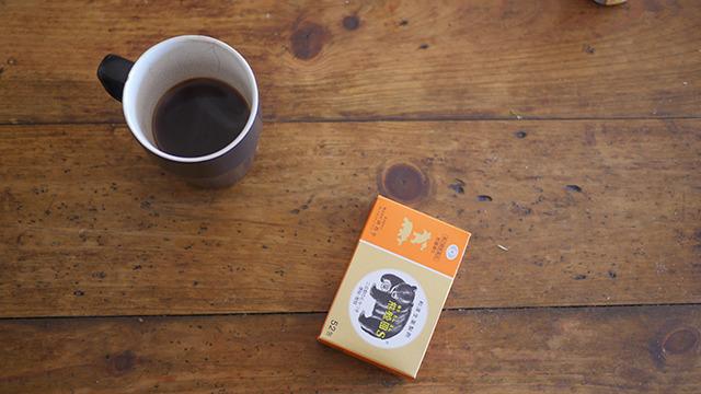 コーヒーの甘みに喜びを感じます。これは慣れてきたのではないか